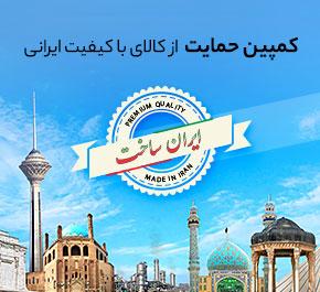 تست ایران